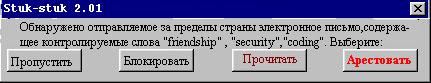 sorm15.jpg (16490 bytes)