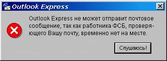 sorm28.jpg (13225 bytes)